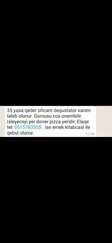 bmw z3 18 mt - Azərbaycan: Ofisiant. Təcrübəli. Dəyişən qrafik. Nərimanov r-nu