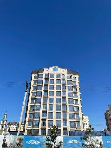 протеин для роста мышц купить в Кыргызстан: Элитка, 1 комната, 45 кв. м Бронированные двери, Лифт, Без мебели