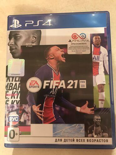 Продаётся FIFA21 в отличном состоянии