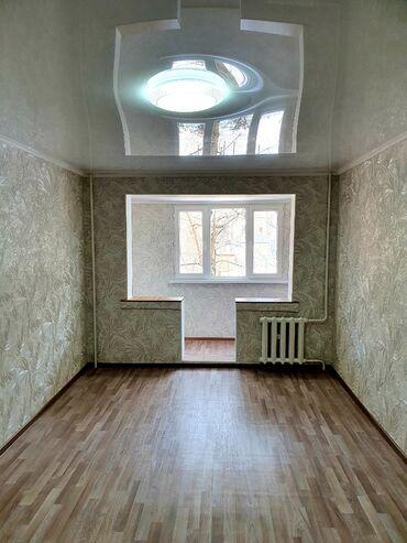 продам маламута в Кыргызстан: Продается квартира: 1 комната, 37 кв. м