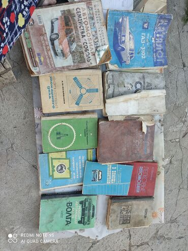 Спорт и хобби - Полтавка: Продаю книги по ремонту машин и др