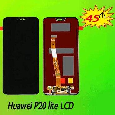 leagoo - Azərbaycan: Huawei P20 Lite ekran dəyişimi.Məhsullarımız tam keyfiyyətli və