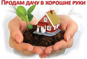 adamex yaris 2 в Кыргызстан: Продам Дом 41 кв. м, 2 комнаты