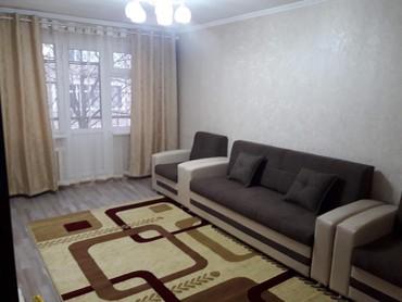 Квартиры - Бишкек: Сдается квартира: 2 комнаты, 47 кв. м, Бишкек