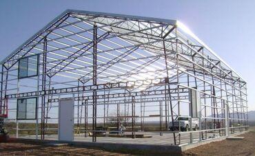 гараж бокс купить в Кыргызстан: Сооружения из металлоконструкцийангары;складские