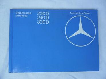 Uputstvo za upotrebu Mercedes 123, IV 1982. 110 str