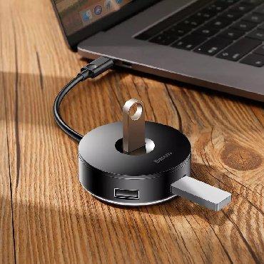 флешки usb usb 3 0 в Кыргызстан: Адаптер Baseus round box HUB adapter Type-C to USB3.USB2.0*3
