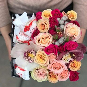 Цветы бишкек,букеты бишкек,розы в Бишкек