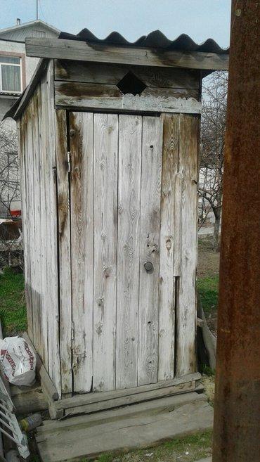 Продаю садовый туалет б/у. деревянный. в Кант