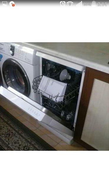 продаю посудомоечную машинку фирмы hansa, 9 персон, новая, не пользова в Лебединовка