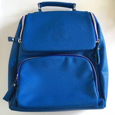 1161 объявлений | СУМКИ: Рюкзак синего цвета - в отличном состоянии, носили пару раз, был