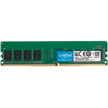 Компьютеры, ноутбуки и планшеты в Токмак: DDR4 4GB Продаю или меняю на DDR3 4GB (или меняю 2хDDR4 4GB на 1хDDR3