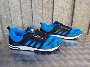 Adidas muske patike-novo-hit model#vietnamske! Br. 41-46! Adidas - Nis
