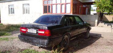 Volvo - Бишкек: Volvo 940 2.3 л. 1992
