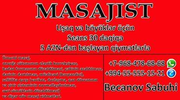 usaqlar ucun donlar в Азербайджан: Masajist, Manual terapevt, Fitness trener.Əziz xanımlar! Seanslar 5