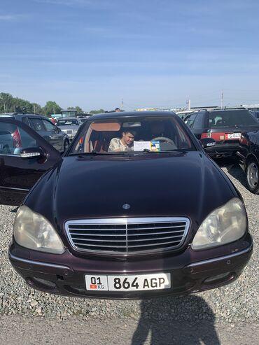 Mercedes-Benz S 500 4.3 л. 2000 | 370 км