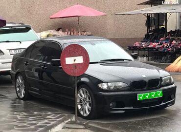 малина в бишкеке цена в Кыргызстан: BMW 3 series 1.8 л. 2002 | 250 км