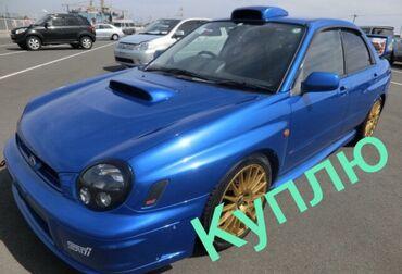 subaru trezia в Кыргызстан: Subaru Impreza WRX STI 2001 | 200000 км