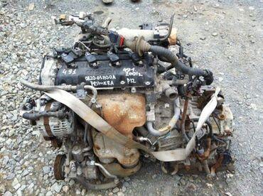 Запчасти на ниссан примера - Кыргызстан: Nissan Primera р12 QR 20 Двигатель,Ниссан Примера р12 QR20 моторГод