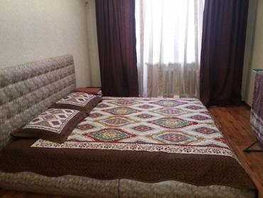 Сдается 1 ком по часовой посуточно понедельно гостям. в Бишкек