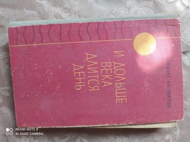 снять дом в кара балте частный в Кыргызстан: Продаю книги из дедушкиной домашней библиотеки, недорого