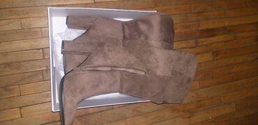 Sa kapuljacom - Srbija: Safran Duge antilop čizmice, braon boje, broj 38Nove, nikad