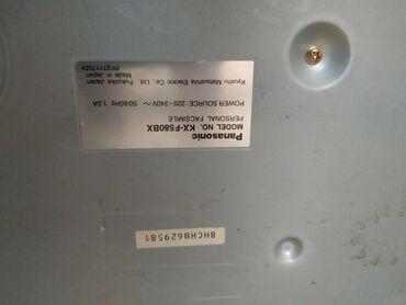 Факс-телефон Panasonic KX-F580BX
