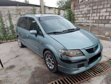 Транспорт - Ала-Тоо: Mazda PREMACY 1.8 л. 2001 | 170000 км
