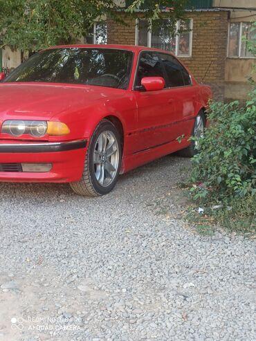 2571 объявлений: BMW 7 series 4 л. 1995 | 245245 км