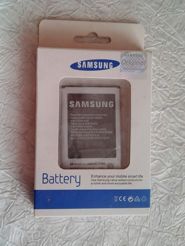 Samsung 7722 ucun teze batareya. - Bakı