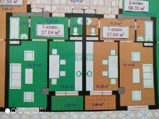 Срочно продам 1к. Кв. 6/9 этаж, не в Бишкек