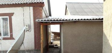 продаю 2 дома на одном участке 60 соток. ✔2дома с евроремонтом удобств in Бишкек