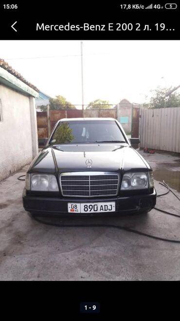 Mercedes-Benz E-Class 2 л. 1993
