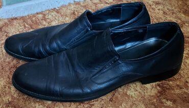 Мужская обувь - Кыргызстан: Мужские классические туфли в отличном сост
