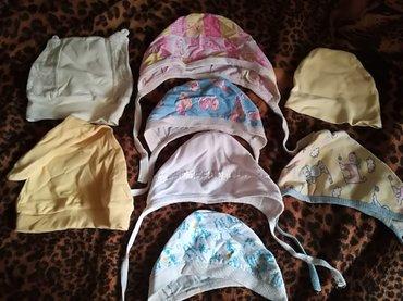Много шапочке и других детских вещей от 0 до 6 мес на мальчика и девоч в Бишкек