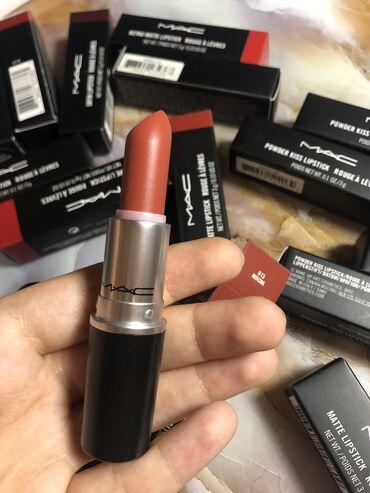 Kosmetika Bakıda: En awaqi qiymete satilir. Orijinaldir