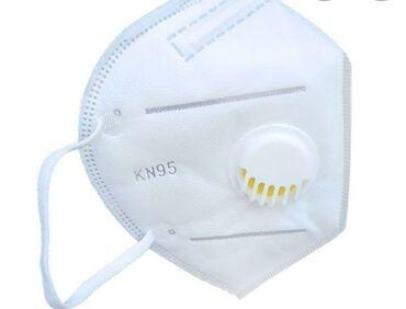 Респиратор KN-95Пятислойная, с фиксатором. Клапан съемный, при