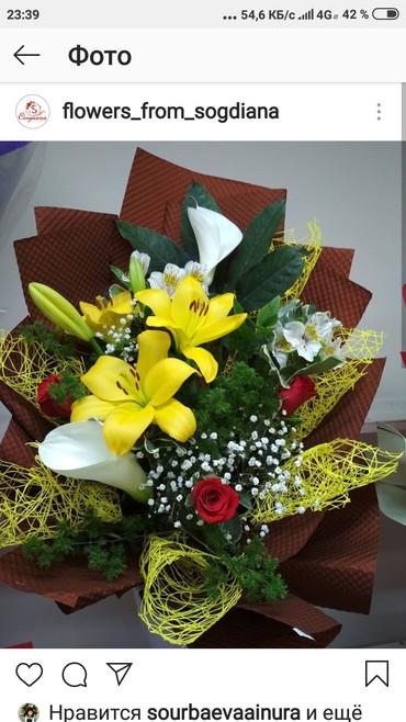 Цветы очень красивые букеты по низким ценам спешите