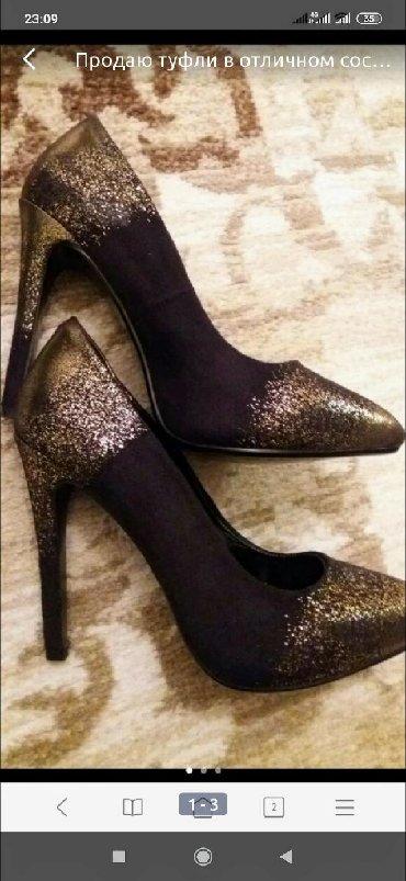 botinki 37 razmer в Кыргызстан: Продаю туфли в отличном состоянии 37-37.5р. (одевали 1раз в