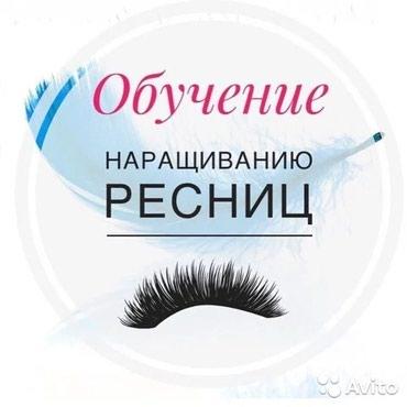 """Beauty School """"Золушка"""" в Лебединовка"""