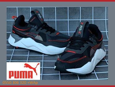 Puma RS-X мужские летние кроссовки Пума лето