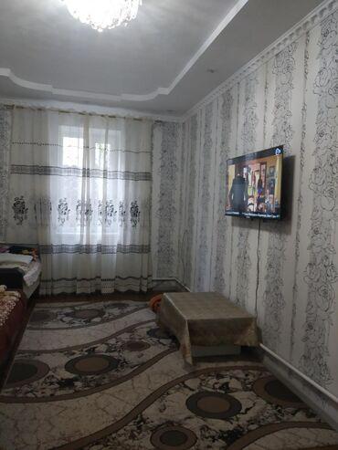 баян концерт в Кыргызстан: Продается квартира: 1 комната, 24 кв. м