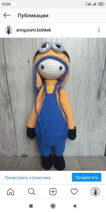 Куколка Миньон в стиле Лалилала любимчик детей