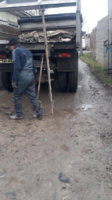 Вывоз строй мусора зил 130