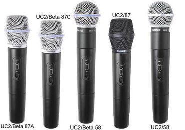 Mikrofon satışımikrofon studiya mikrafon shureher novde mikrofonlar