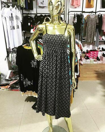 Donlar Neftçalada: Dress Ziyafət Lc Waikiki 7XL
