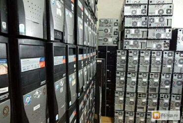 Продаются готовые Офисные Компьютеры в количестве. i3 2100 4ядерный 4