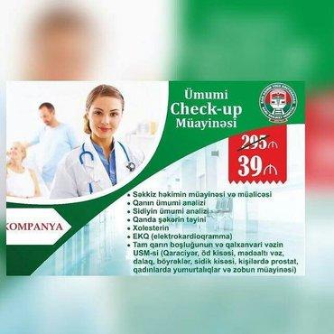 Bakı şəhərində check up muayine 39 azn