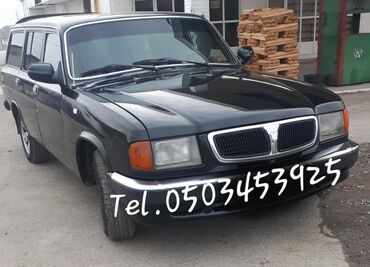 masln satlsl в Азербайджан: ГАЗ 3110 Volga 2.4 л. 1999   339395 км
