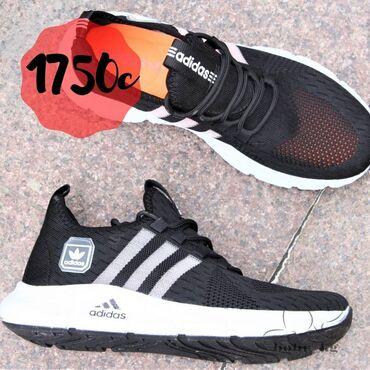 Adidas Крассовки Праезвотства Турция Доставка по городу Доставка по